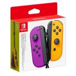 Console nientendo switch joy con pair neon purple & neon orange GDG
