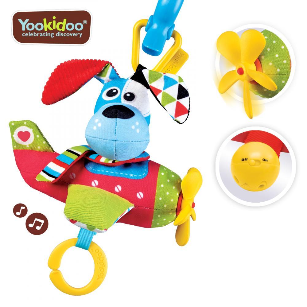 Yookidoo Jucarie avion muzical catel cu activitati Yookidoo 0 luni+