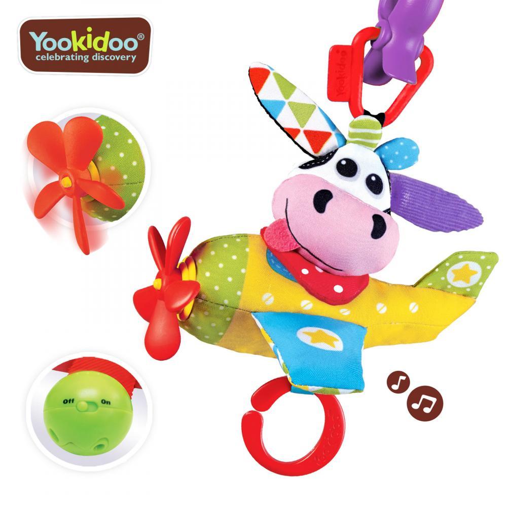 Yookidoo Jucarie Avion muzical vacuta cu activitati Yookidoo 0 luni+
