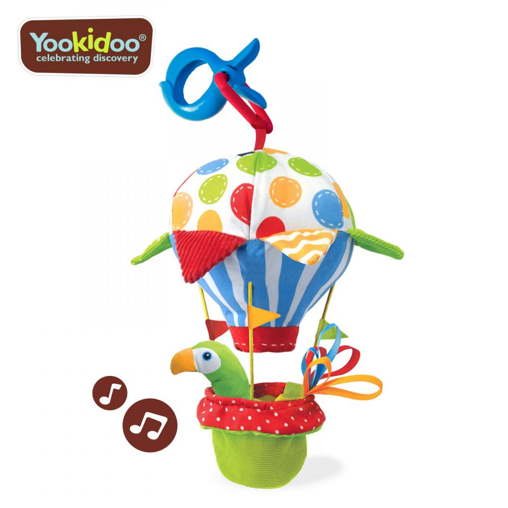 Yookidoo Jucarie balon muzical cu activitati Yookidoo 0 luni +
