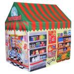 Cort de joaca Ecotoys Supermarket