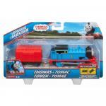 Locomotiva Thomas cu vagon