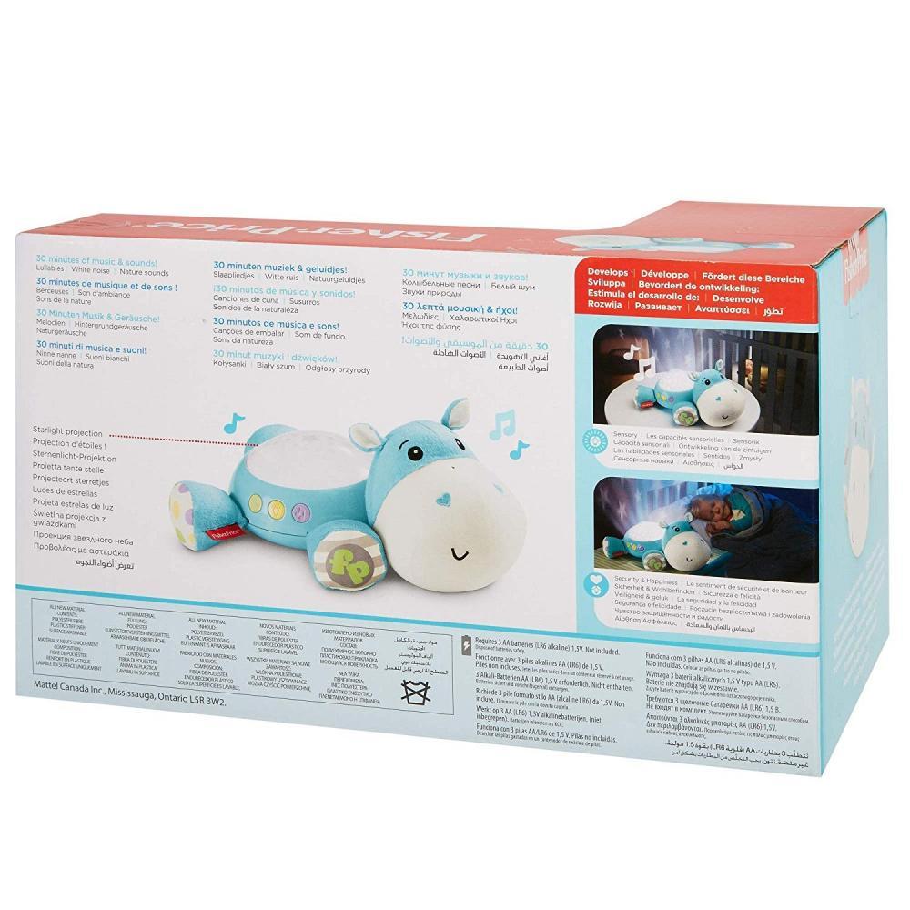 Lampa de veghe Fishe Price Hippo de plus cu proiector si muzica imagine