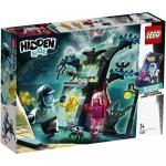 Bun venit n Hidden Side Lego