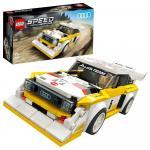 Audi Sport quattro 1985 S1 Lego