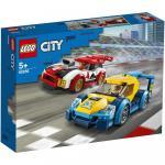 Masini de curse Lego