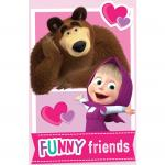 Paturica copii Masha and the Bear SunCity