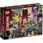 Piata jucatorului Lego