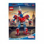 Robot Spider-Man Lego