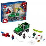 Lego Super Heroes Vanatoarea vulturului