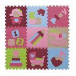 Covoras Puzzle Jucarii vesele roz 92x92 cm