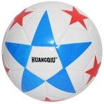 Minge fotbal Pvc nr.5 design stele