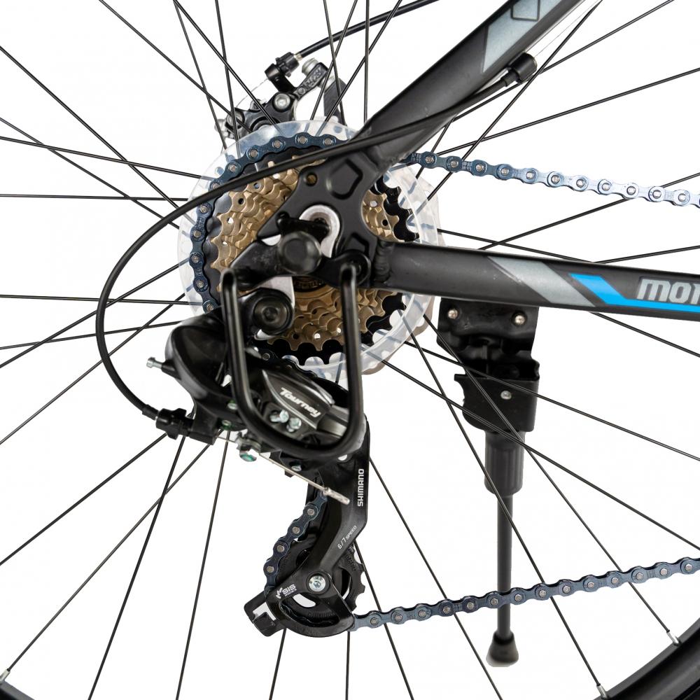 Bicicleta de munte Carpat C2970A 29 cu cadru aluminiu 21 viteze negrualbastru