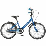 Bicicleta Carpat C2001C 20 V-Brake cu cosulet 7-10 ani albastru/negru
