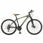 Bicicleta Mtb-Ht 26 Carpat Montana C2699A cadru auminiu culoare negru/galben