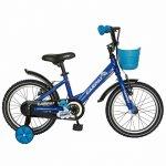 Bicicleta Carpat C1401C 14 V-Brake cosulet si roti ajutatoare 3-5 ani albastru/negru