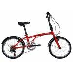 Bicicleta pliabila 20 Velors Advantage V2054B cadru otel culoare rosu/alb