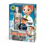 Joc Corpul uman 12 experimente