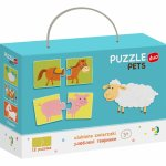 Duo Puzzle Ferma 2 piese
