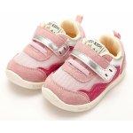 Pantofi Asha 18-24 luni (135 mm)