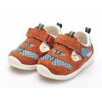 Pantofi Carlene 06-12 luni (115 mm )