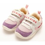 Pantofi Darla 12-18 luni (125 mm)