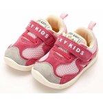 Pantofi Delta 12-18 luni (125 mm)