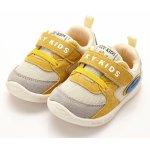 Pantofi Mandarine 15-21 luni (130 mm)