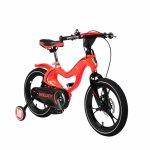 Bicicleta pentru fetite 16 inch MH Magnesium Red