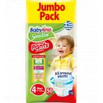 Scutece-chilotel Babylino Jumbopack Uni N4 7-13 kg 50 buc