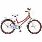 Bicicleta copii 20 Junior J2002B rosu/alb 7-10 ani
