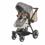 Carucior transformabil 3 in 1 Coccolle Ambra Safari Beige