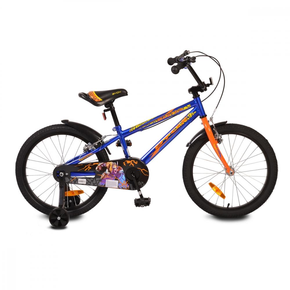 Bicicleta pentru baieti cu roti ajutatoare Byox Master Prince Blue 20 inch