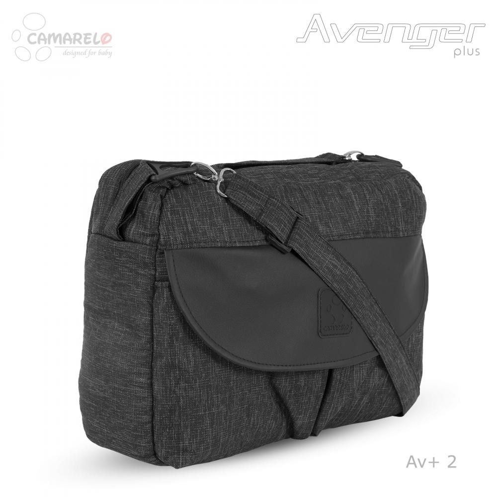 Carucior copii 2 in 1 Avenger Plus AV+2 Camarelo
