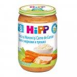 Meniu HiPP curcan cu orez si morcov 220g
