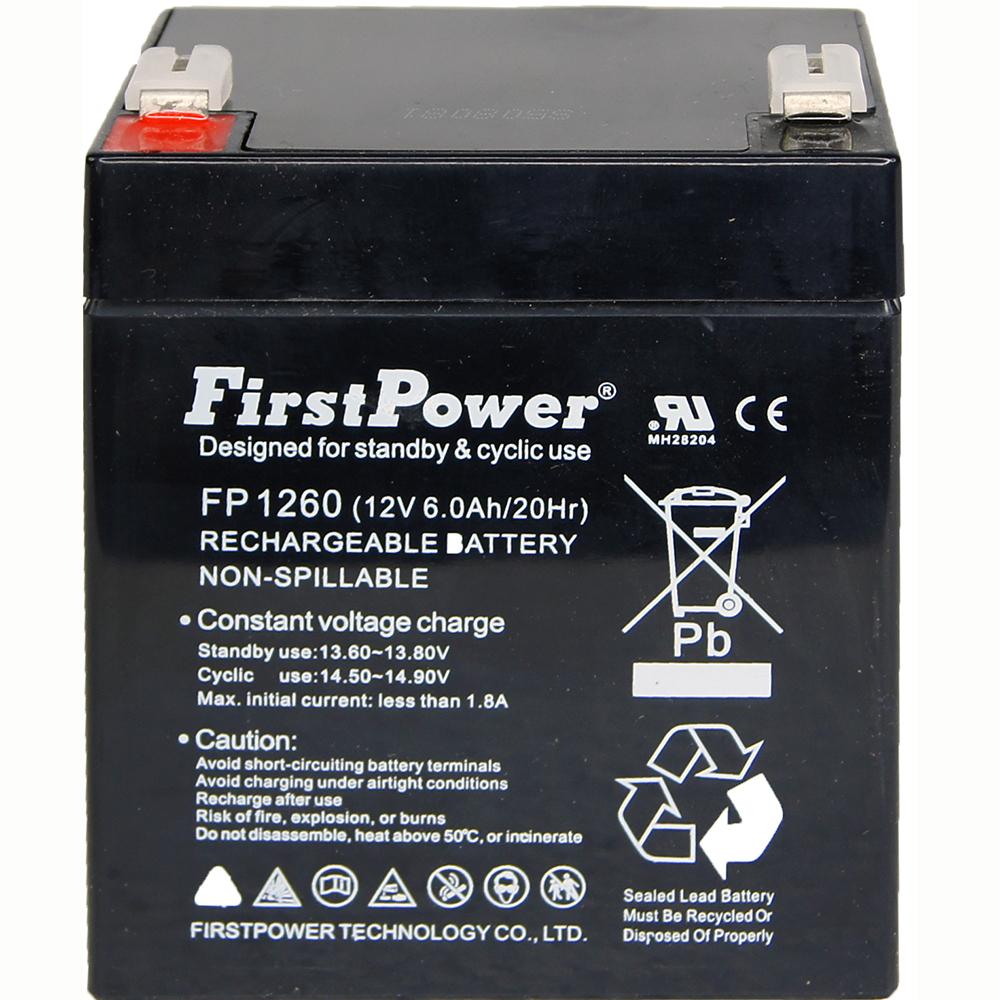 Acumulator vehicule copii 12V 6Ah First power