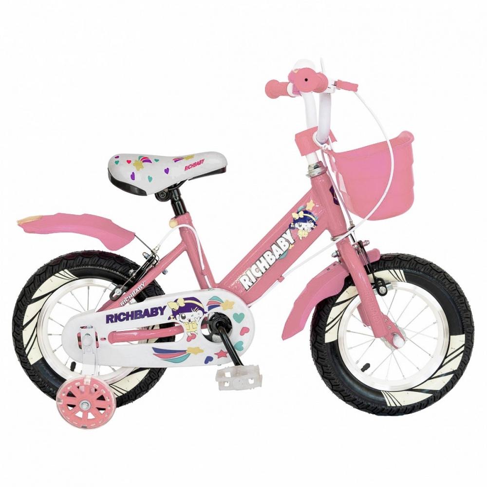 Bicicleta fete Rich Baby R1808A 18 inch C-Brake otel cu cosulet si roti ajutatoare cu led 5-7 ani rozalb imagine
