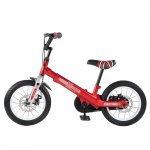 Bicicleta 2 in 1 Smart Trike Xtend Mg Red