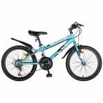 Bicicleta copii 20 inch Life A2030L frana V-Brake 18 viteze 7-10 ani albastru/alb