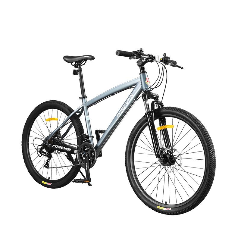 Bicicleta MTB-HT Forever F26S1B roata 26 cadru aluminiu 27 viteze culoare grialb