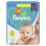 Scutece Pampers Active Baby Jumbo Pack, Marimea 2 Nou Nascut, 4 -8 kg, 80 buc