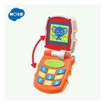 Telefon mobil portocaliu bebe cu lumini si sunete