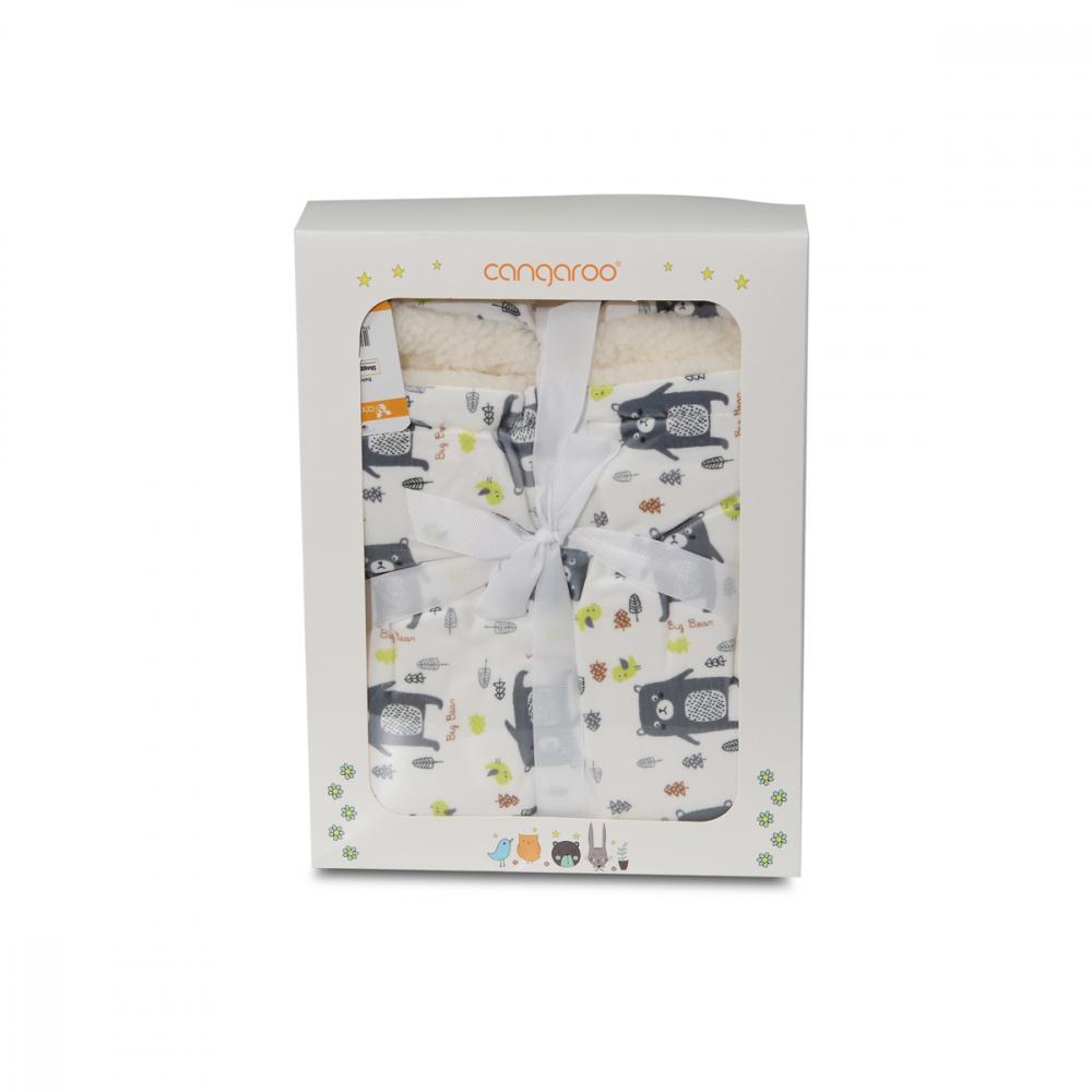 Paturica cu doua fete 75 x 105 cm Cangaroo Shaggy Light Grey