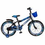Bicicleta baieti Rich Baby R18WTA 18 inch cu roti ajutatoare si led 5-7 ani negru/albastru