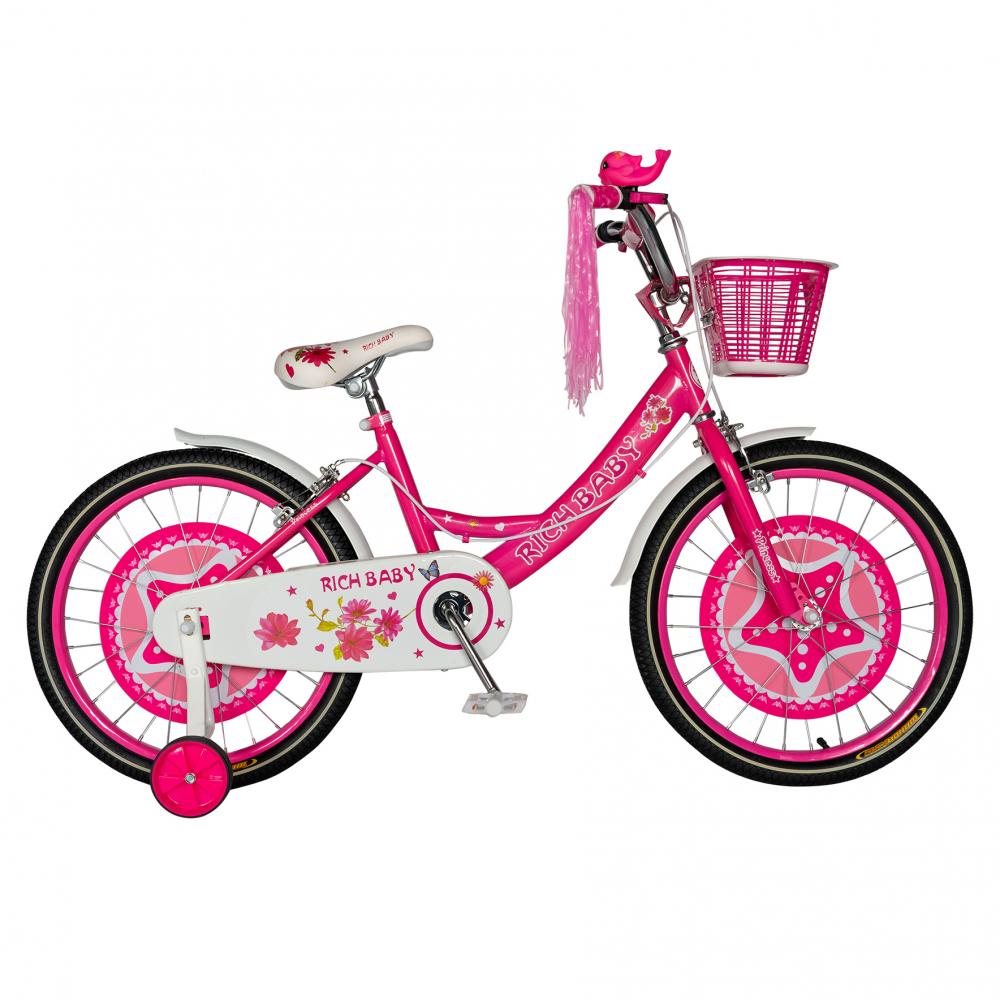 Bicicleta fete Rich Baby T2001C roata 20 C-Brake roti ajutatoare 7-10 ani fucsiaalb