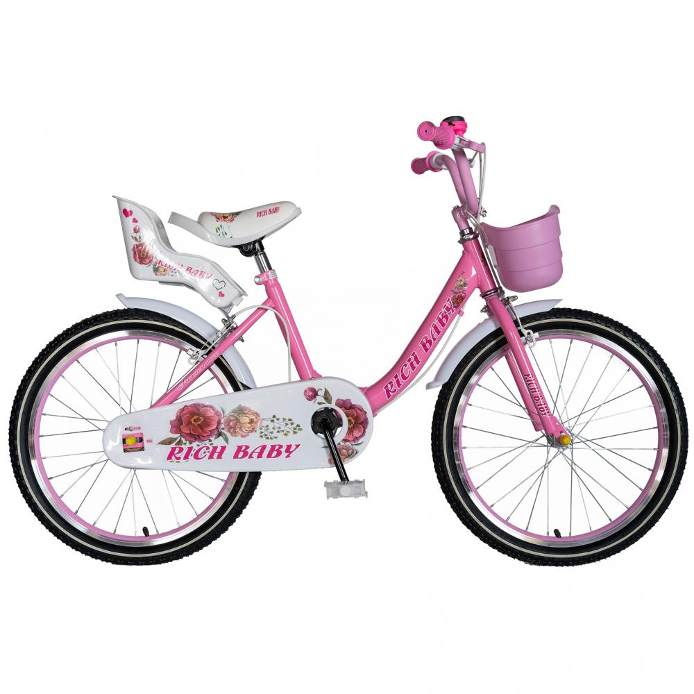 Bicicleta fete Rich Baby T2005C roata 20 C-Brake 7-10 ani rozalb