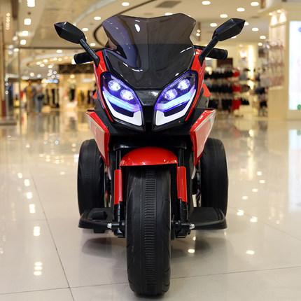 Motocicleta electrica 6V Nichiduta Racing Yellow - 1