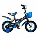 Bicicleta baieti Rich Baby T1204C 12 inch C-Brake cu roti ajutatoare 2-4 ani negru/albastru