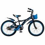 Bicicleta baieti Rich Baby T2004C roata 20 C-Brake 7-10 ani negru/albastru