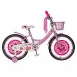 Bicicleta fete Rich Baby T2001C roata 20 C-Brake roti ajutatoare 7-10 ani roz/alb